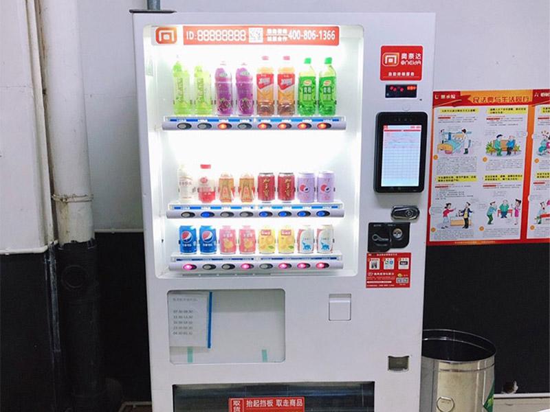 创业项目无人零售终端-自动售货机的优势