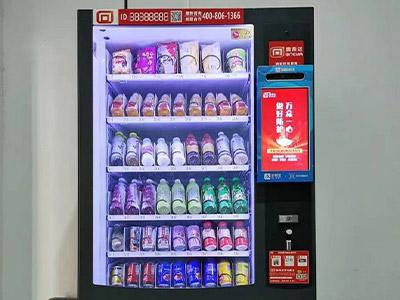 """2020疫情期间众多零售巨头何互联网巨头争相投资的""""最后一公里""""自动售货机。"""