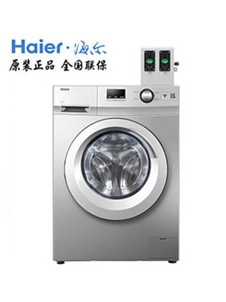 自助洗衣机