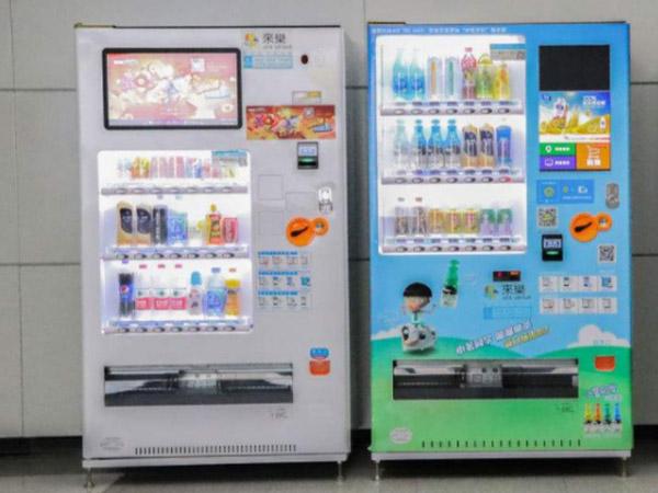 自动售货机生产厂家在哪些省比较多?采购自动售货机哪个厂家更好呢?