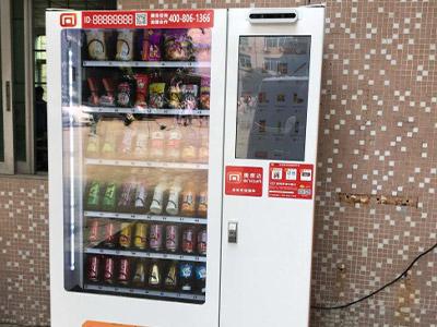 无人智能售货柜的技术成熟吗?稳定性怎么样?它的识别技术主要有哪些?